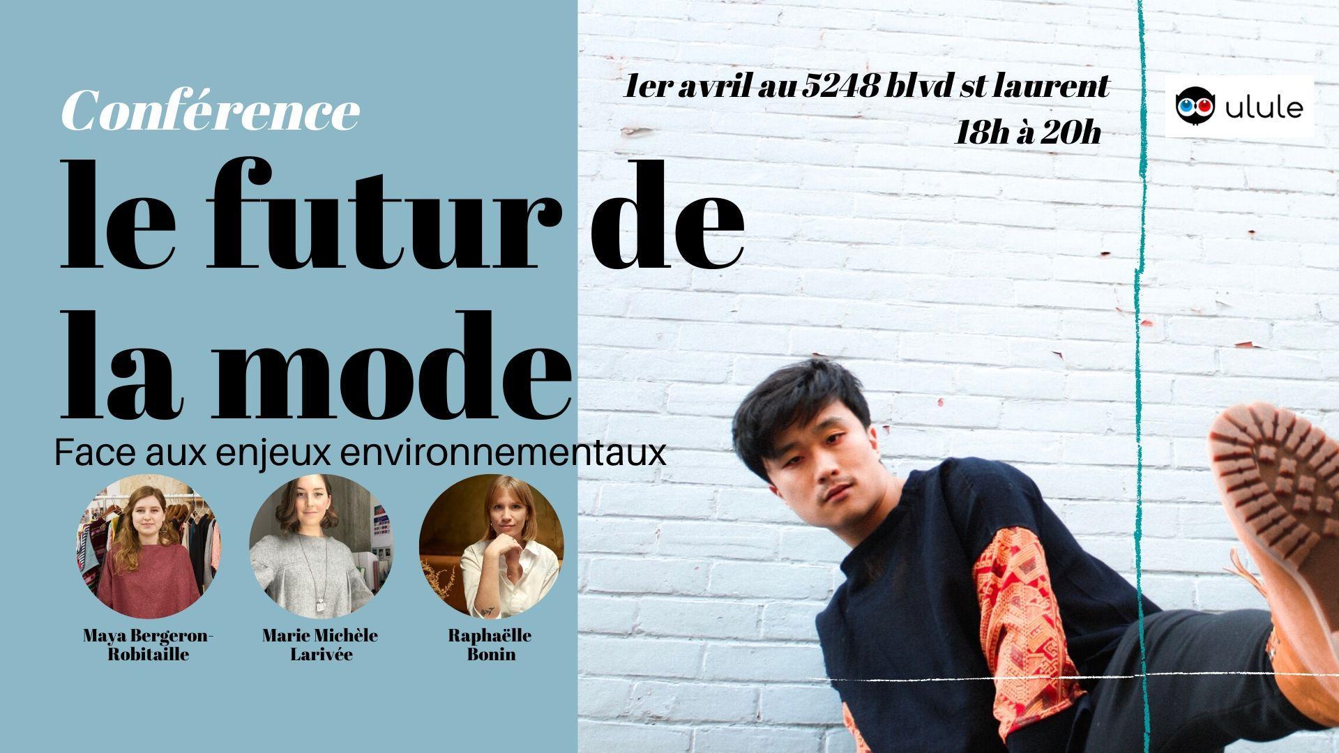 Conférence sur le futur de la mode face aux enjeux environnementaux