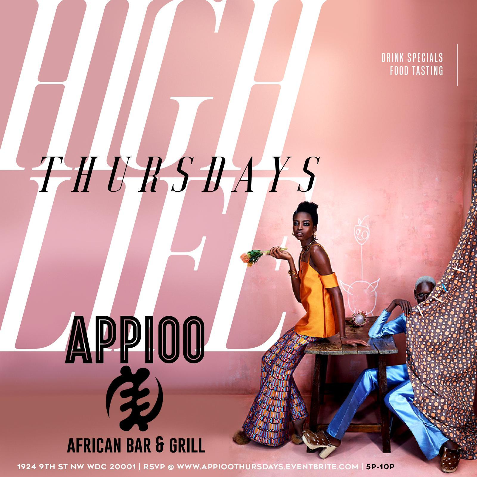 HighLife Thursdays | Social Happy Hour | AfroBeats {Every Thursday}
