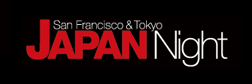 Japan Night V Semi-finals in Tokyo