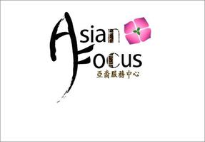 Asian Health Fair
