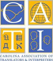 24th Annual CATI Conference