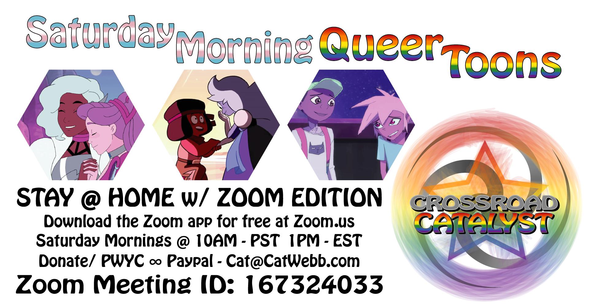 Saturday Morning QueerToons / ZOOM Edition
