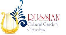 Russian Cultural Gardens logo