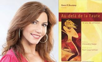 An evening with Karen Boustany