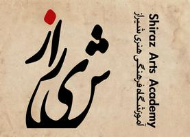 An Evening of Music Performances by Shiraz Arts Academy...