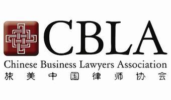 Tax and Legal Considerations for U.S. China Cross...