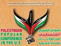 2nd Palestinian Popular Conference in the U.S.
