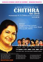 NIGHTINGALE OF SOUTH INDIA  K.S CHITRA  IN CONCERT...