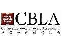 CBLA Greater China Kick-Off Party