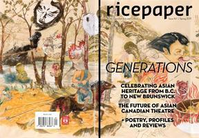 Ricepaper Magazine Generations Issue 16.1 Launch Party