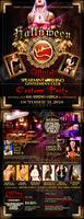 Spearmint Rhino Halloween Extravaganza at the ALL NEW...