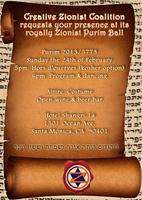 Shangri La Royally Zionist Purim Ball