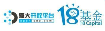 11月14日盛大开发者论坛-Social Game的发展机遇与挑战(上海站)