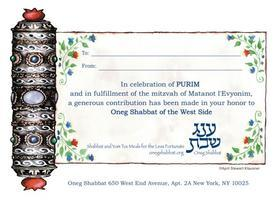 Purim cards for sale